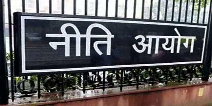 नीति आयोग (NITI Aayog) - IAS Prabandhan